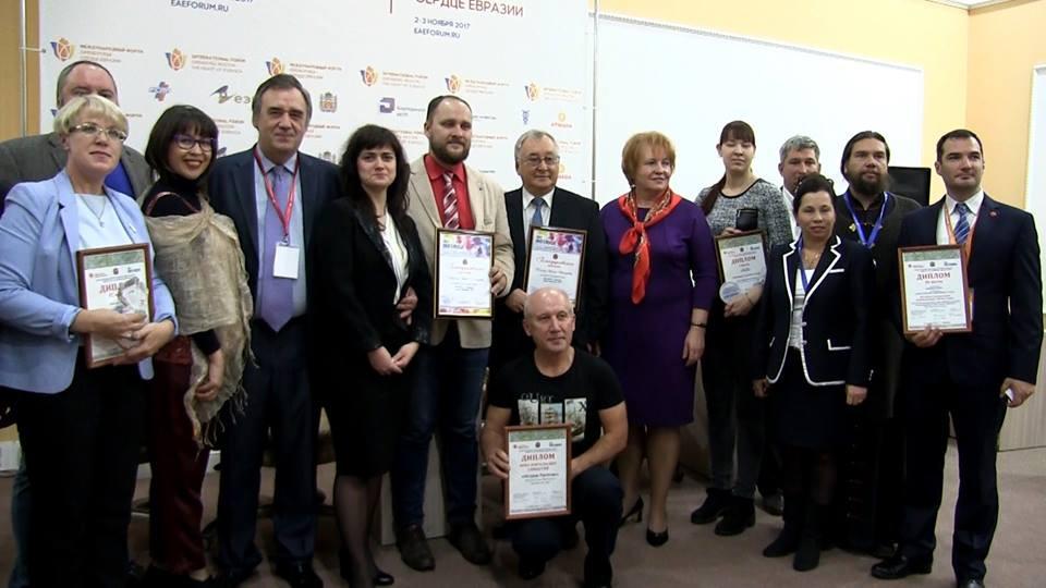 Эксперты и победители Диво Евразии 2017