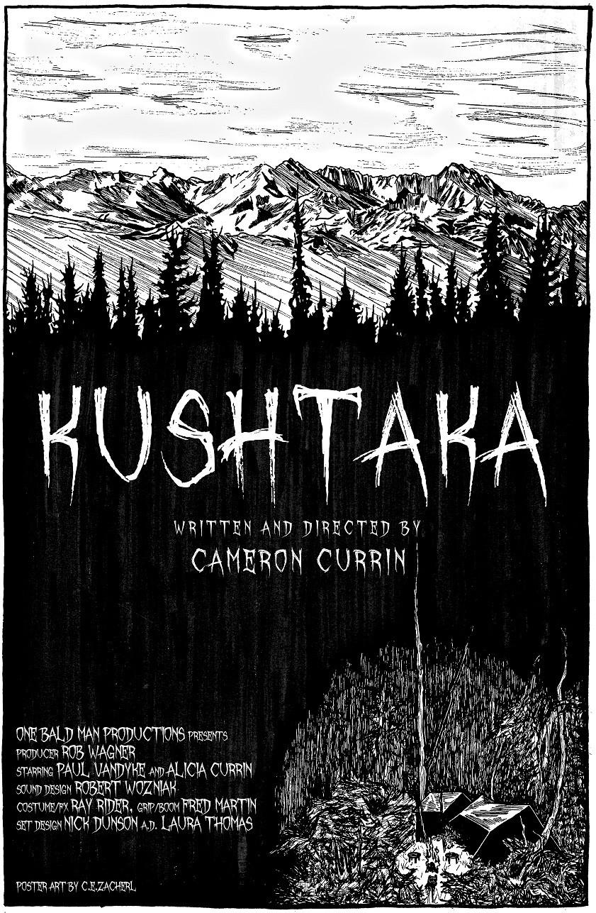 Kushtaka short film review