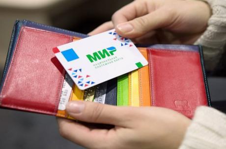 Какие выплаты будут перечисляться на карту «МИР»