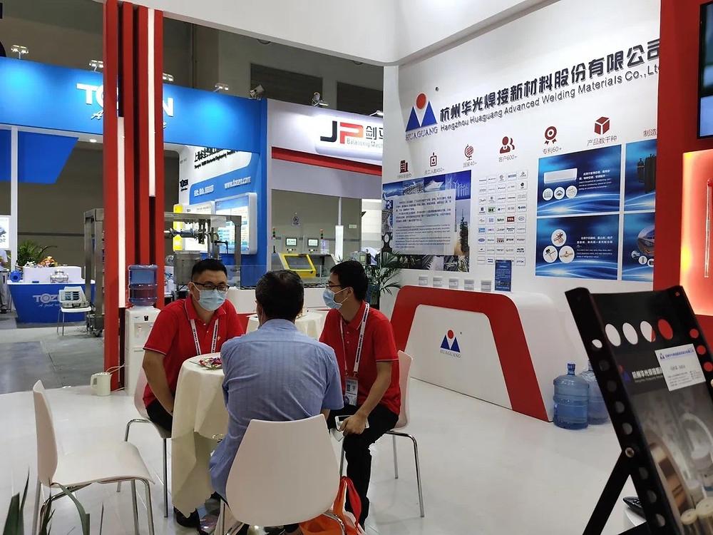 Hua Guang China Refrigeration Expo