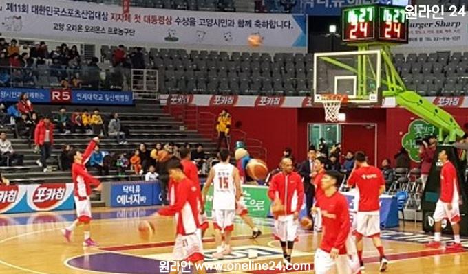 서울sk 농구분석 10월 30일