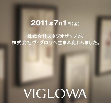 本日、株式会社ヴィグロワ誕生