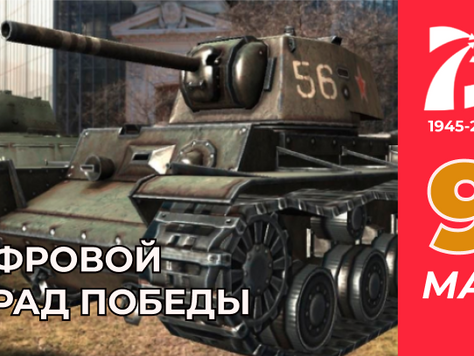 9 мая Парад Победы пройдет в каждом городе России!
