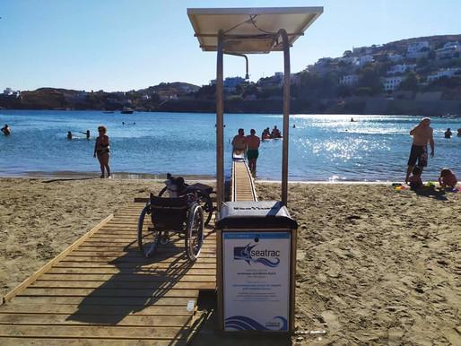 Σύρος,  προσβάσιμος προορισμός για άτομα με αναπηρία