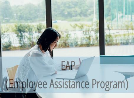 Программы помощи сотрудникам (Employee Assistance Program)