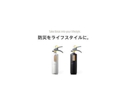 デザイン消火器
