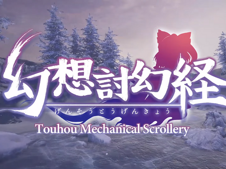 Review: Touhou Mechanical Scrollery