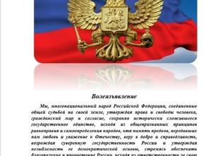 """По """"губернатору"""" Красноярского края."""