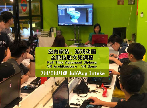 7月/8月开课 Jul/Aug Intake
