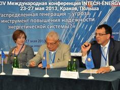 XIV Конференция INTECH-ENERGY в Кракове, Польша