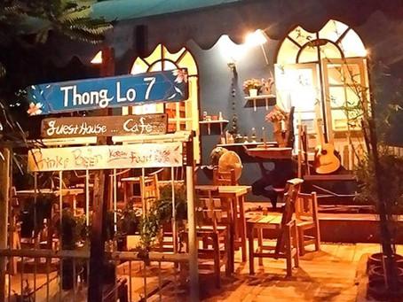 Thong Lo 7 Guest House Bangkok_(통로7 게스트하우스 방콕)