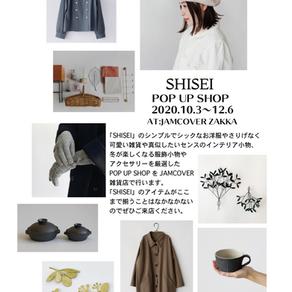 SHISEI POP UP SHOP