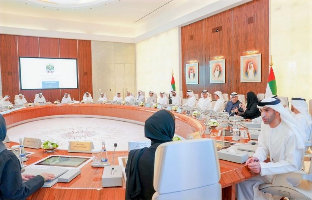 Five-Year Multi-Use Tourist Visa Scheme in the UAE