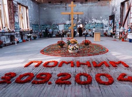 В Южной Осетии проходит трёхдневная вахта памяти...