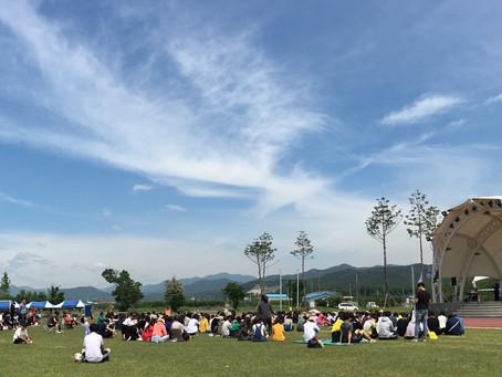 2019 봄 전교인야유회(5/25)