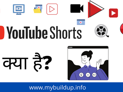 Youtube Shorts Video क्या है?
