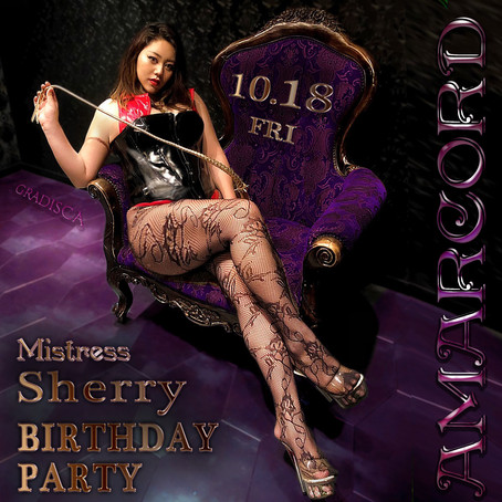 【今夜はSHERRY女王のBirthday party】by Angie