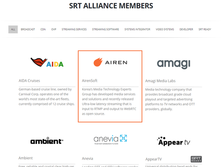 AirenSoft becomes a member of the SRT Alliance.