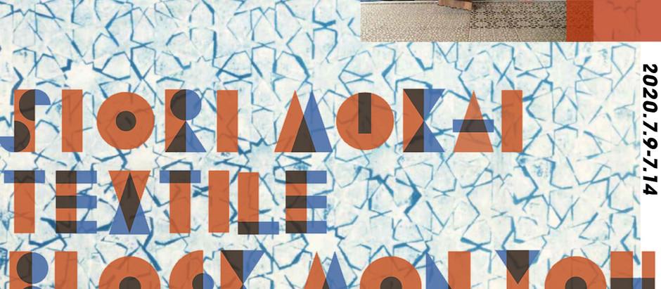 """""""SHIORI MUKAI TEXTILE BLOCK MON YOH"""" gallery page"""