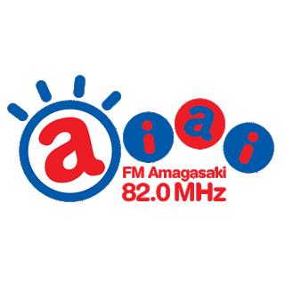 ラジオ出演!本日13:30~14:00放送