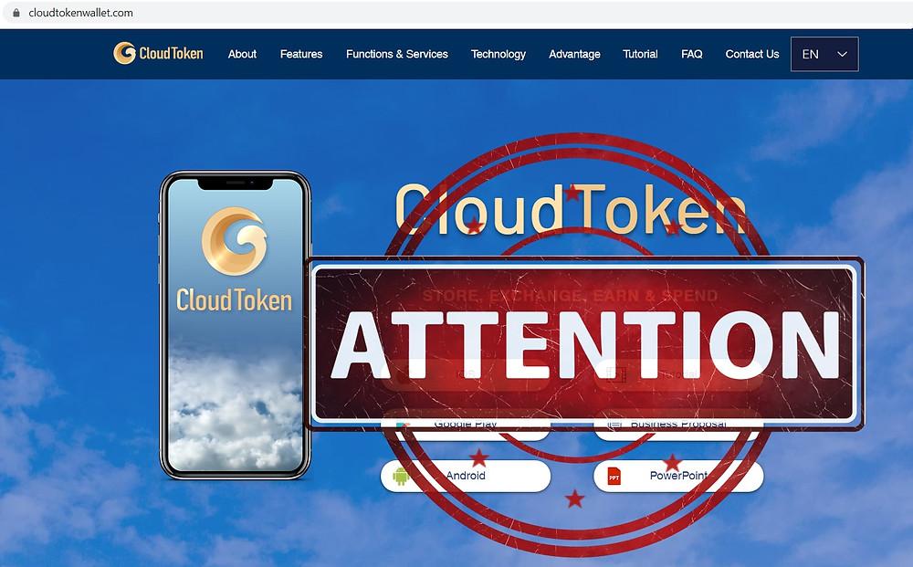 Cloud Token AVIS