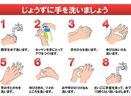 コロナウイルスに負けない!子どもと一緒に手洗いうがい