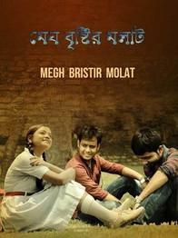 Megh Bristir Molat film review