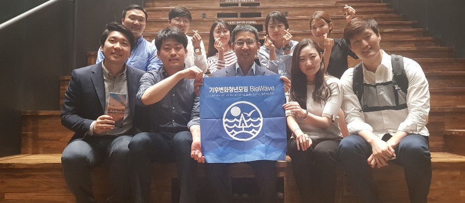 제 14차 멘토간담회 - 김주진 (사)기후솔루션 대표님