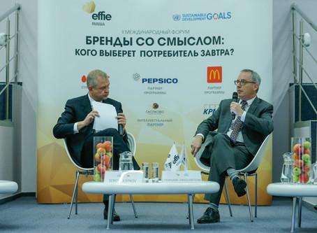 Форум Effie Russia: лидеры корпораций об устойчивом развитии