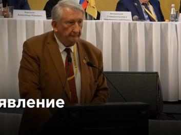 Князь А. Трубецкой: По поводу появившегося в сети моего интервью еженедельнику «Звезда