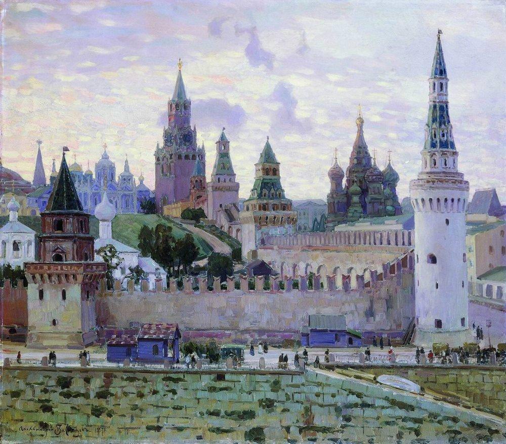Московский Кремль (1897 год)