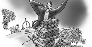 Delay in Justice Delivery: Causes and Solution
