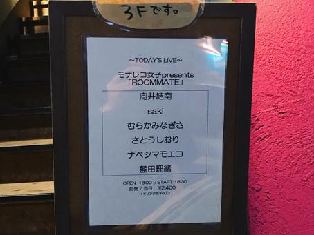 藍田理緒さんのライブ