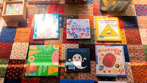 『Stuff Blog vol.13』~1歳児の絵本選び~