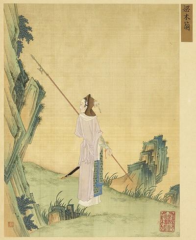 Representación de Hua Mulán del siglo XVIII
