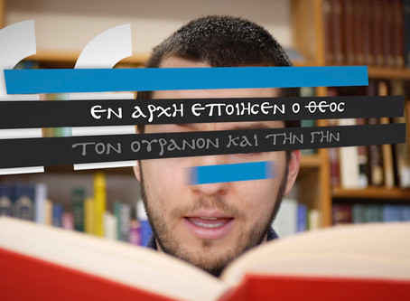 Koine Greek Video Blog #6 (with transcript): Questions on Genesis with Theodoret in Koine Greek