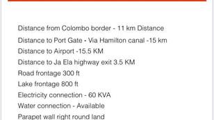 Pamunugama | 760 Perches | 5km to Jaela Highway | lake Front