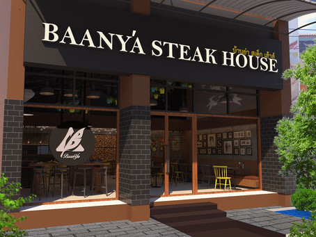 BAAN'YA STEAK HOUSE
