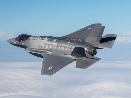 ปฏิบัติการทางทหารครั้งแรกของ F-35