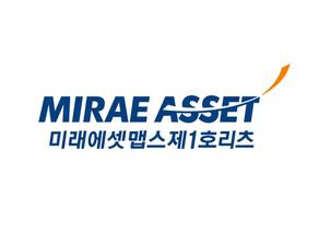 증권신고서 및 투자설명서 안내('20년 7월 3일)