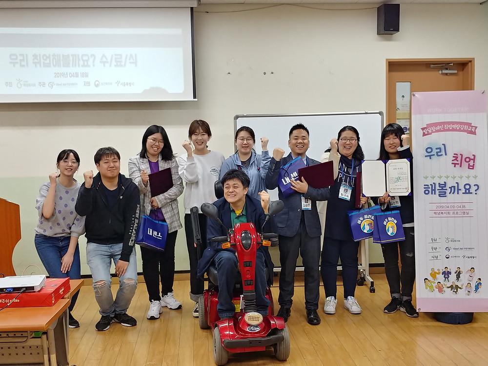 발달장애인 취업역량강화교육 참가자 수료식