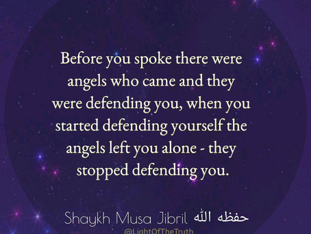Have the Angels Defend You