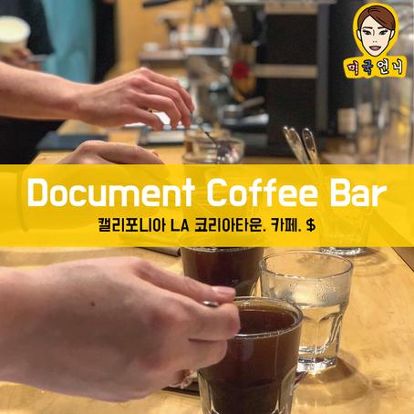 [맛집/캘리포니아 LA/카페/$] Document Coffee Bar