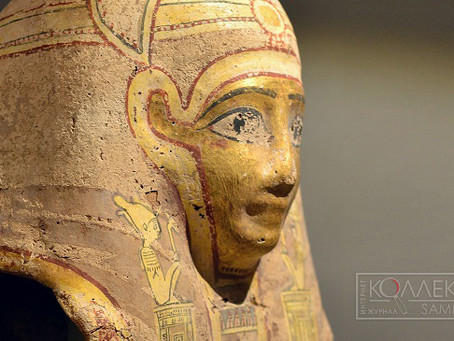 Sammlung: египетские памятники в собраниях России