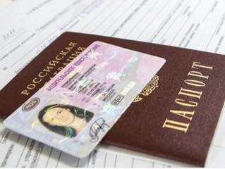 Штрафовать за просроченные удостоверения не будут до 31 декабря