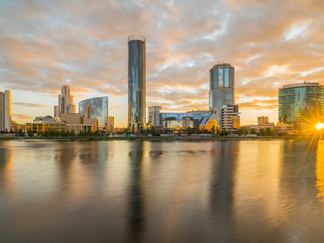 Екатеринбурге отменили выборы мэра.