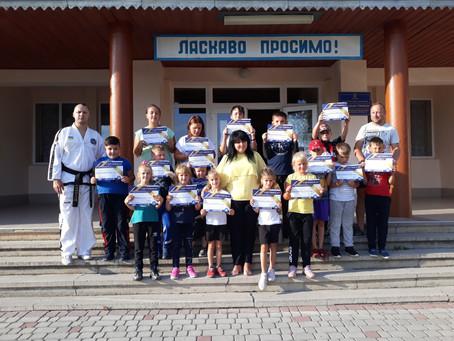 Завершилась школа Таеквон-До у с. Підлужжя!!!