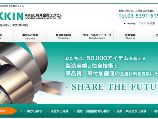 上海希印复合材料有限公司