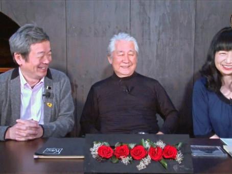 2020年7月17日 ゲスト・加橋かつみ(元ザ・タイガース)~後編~
