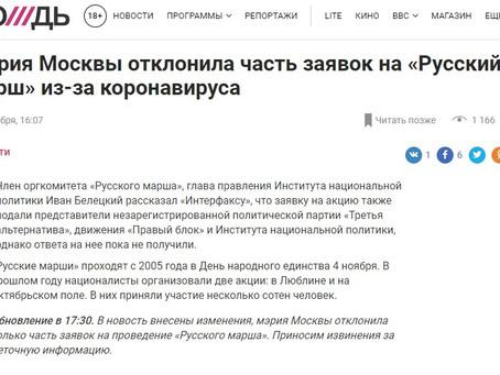 Глава правления Института национальной политики Иван Белецкий рассказал «Интерфаксу»